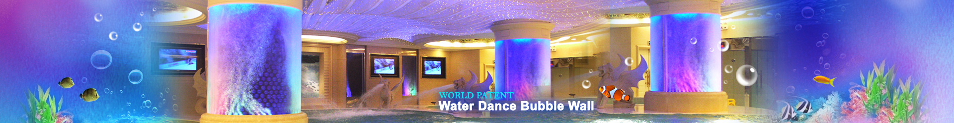 World Patent Water Dance Bubble Wall